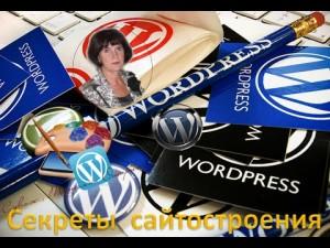 Персонализация блога – реклама себя или блога?