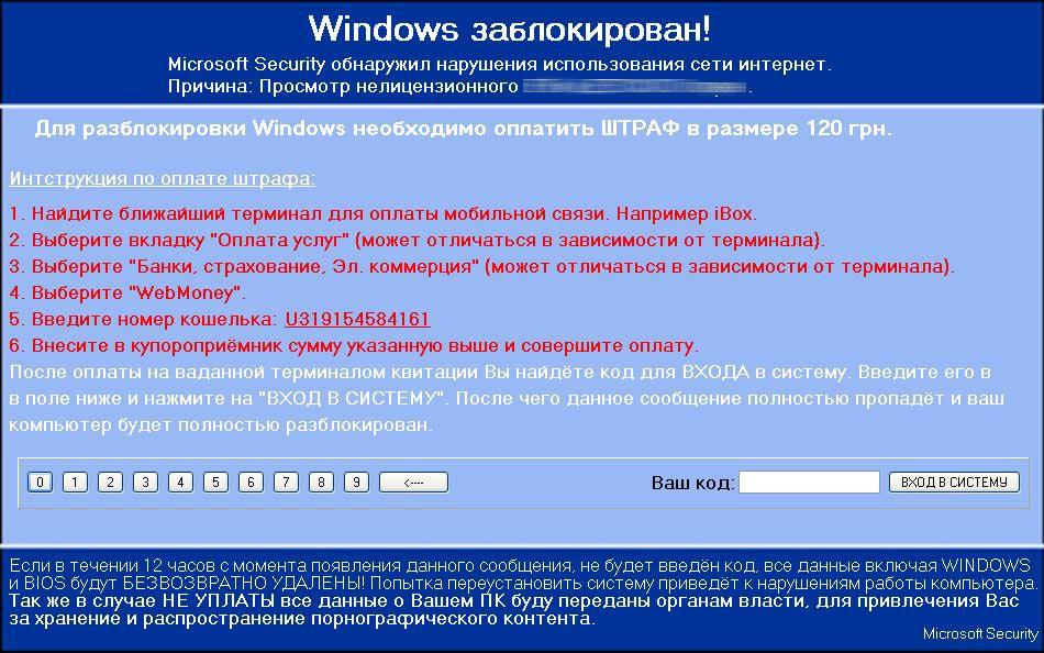 programma-vimogatel-1354