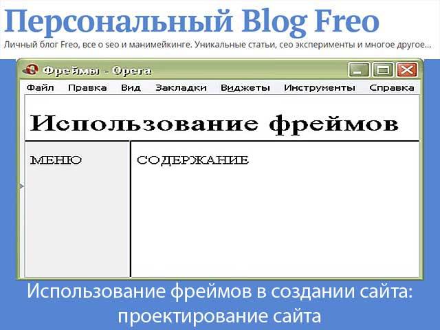 Что должны предпринять веб-дизайнеры для создания привлекательного сайта?