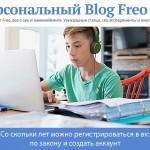 Со скольки лет можно регистрироваться в ВК, Фейсбук и Одноклассниках