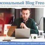 Какой бизнес сейчас выгоден в России, Украине и Беларуси