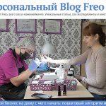 С чего начать ногтевой бизнес на дому: виды услуг, что потребуется